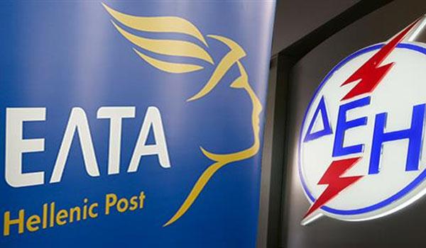 ΕΛΤΑ: Αλλαγές στα τέλη εκτελωνισμού των δεμάτων από χώρες εκτός ΕΕ