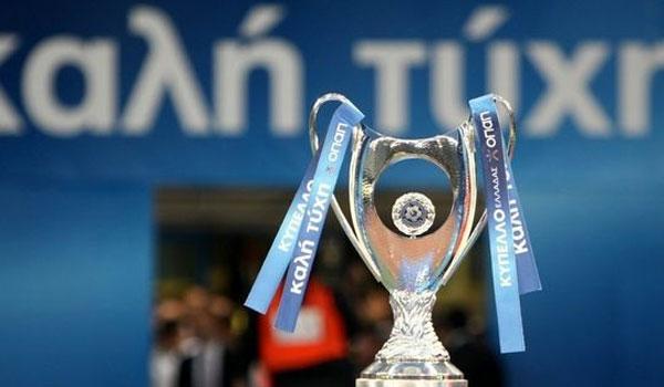 Κύπελλο Ελλάδας: Ορίστηκαν οι δύο ρεβάνς στα ημιτελικά. Με ή χωρίς οπαδούς;