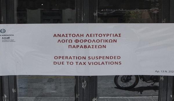 ΑΑΔΕ: Εντατικοί έλεγχοι και διασταυρώσεις για φοροδιαφυγή