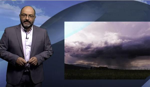Αλλάζει ο καιρός: Ισχυρές βροχές και καταιγίδες - Προειδοποιεί ο Αρναούτογλου