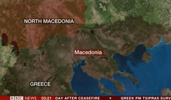To BBC άλλαξε στον χάρτη το όνομα της πΓΔΜ σε Βόρεια Μακεδονία. Βίντεο