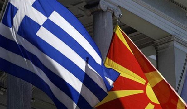 Τα δύο αρνητικά σημεία στη συμφωνία για τη Βόρεια Μακεδονία