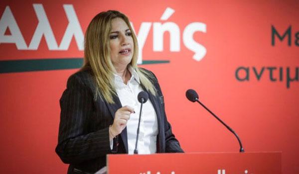 Γεννηματά: Ο Γιούνκερ είπε την αλήθεια που προσπαθούν να κρύψουν Τσίπρας και Μητσοτάκης