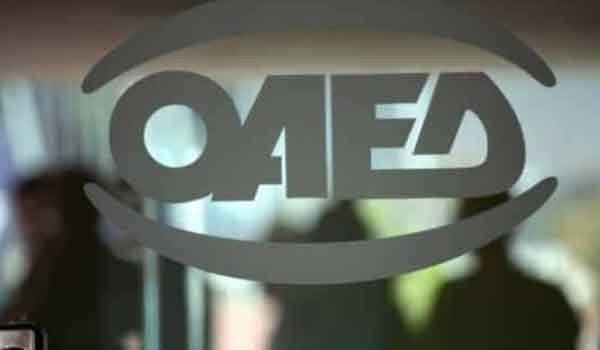Αρχίζει σήμερα η καταβολή του ειδικού εποχικού επιδόματος του ΟΑΕΔ - Ποιοι το δικαιούνται