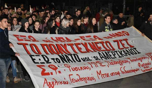 Θεσσαλονίκη: Έξω από το αμερικανικό προξενείο η πορεία για το Πολυτεχνείο