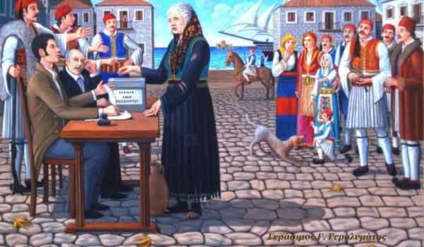 Αυτή ήταν η Ψαροκώσταινα, η ηρωική και αξιέπαινη Ελληνίδα
