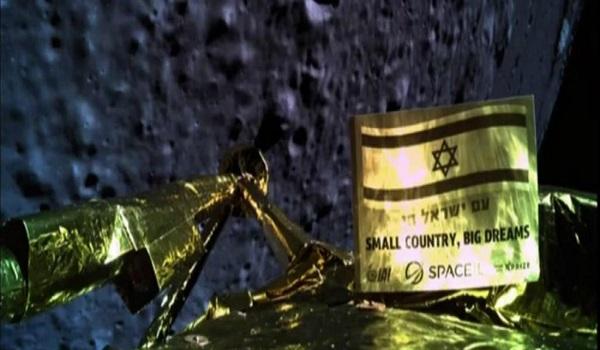 H Κίνα στέλνει διαστημόπλοιο στη σκοτεινή πλευρά της Σελήνης