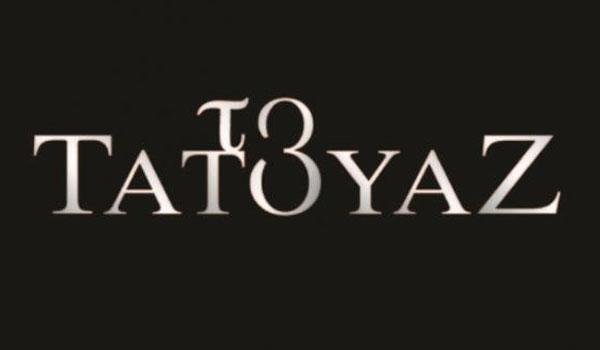Το τατουάζ:  Ο Τόνυ αποφασίζει να πει όλη την αλήθεια στην Τατιάνα...