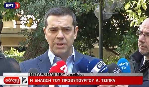 Τσίπρας: Θα ζητήσω ψήφο εμπιστοσύνης αν δεν στηρίξει ο Καμμένος