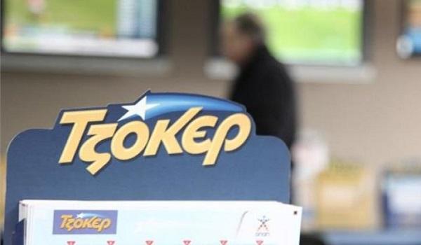 Τζόκερ: Εμφανίστηκε και εισέπραξε τα 2.600.000 ευρώ