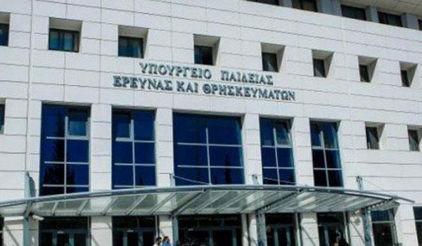 Προσλήψεις εκπαιδευτικών: Ανακοινώθηκαν 6.629 από το υπουργείο Παιδείας
