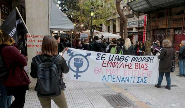 Πορεία για τον Ζακ Κωστόπουλο και τον ρατσισμό στην Αθήνα