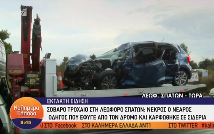 Τραγικός θάνατος για νεαρό οδηγό σε μετωπική με φορτηγό στη λεωφόρο Σπάτων