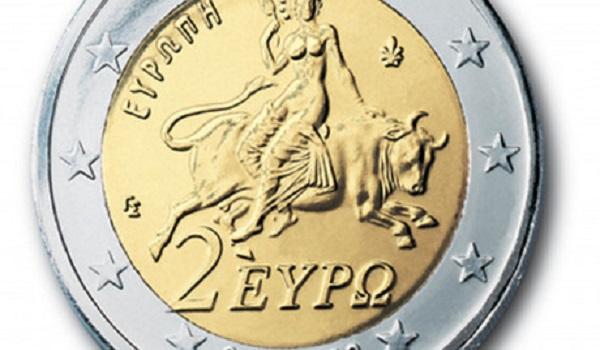 Πωλούνται έως 35.000 ευρώ σπάνια ελληνικά κέρματα των 2 ευρώ