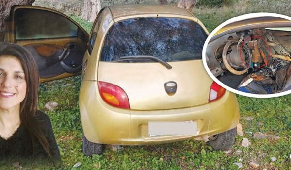 Για ποιο λόγο βρέθηκε η Ειρήνη Λαδούδη στο πίσω κάθισμα του αυτοκινήτου