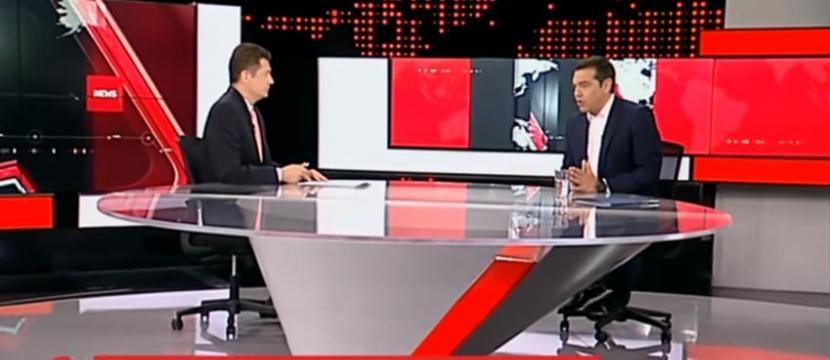 Τσίπρας:  Υπάρχει κίνδυνος να αποχαλινωθεί τώρα η Τουρκία