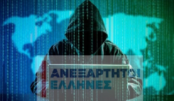 Anonymous Greece: Διαρρεύσαμε 1.500 προσωπικά δεδομένα των ΑΝΕΛ