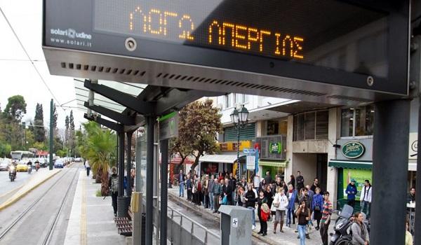 """Απεργία Τρίτη 18 Φεβρουαρίου - """"Παραλύει""""η Αθήνα: Πως θα κινηθούν τα ΜΜΜ - Πορείες στο κέντρο"""