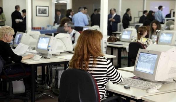 Συνταγματικές οι περικοπές 13ου και 14ου μισθού των δημοσίων υπαλλήλων - Τι απαντά το ΣτΕ