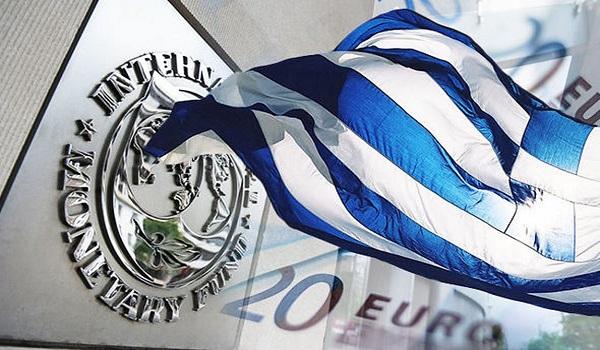 ΔΝΤ: Στο 2,6% του ΑΕΠ το πρωτογενές πλεόνασμα της Ελλάδας το 2020
