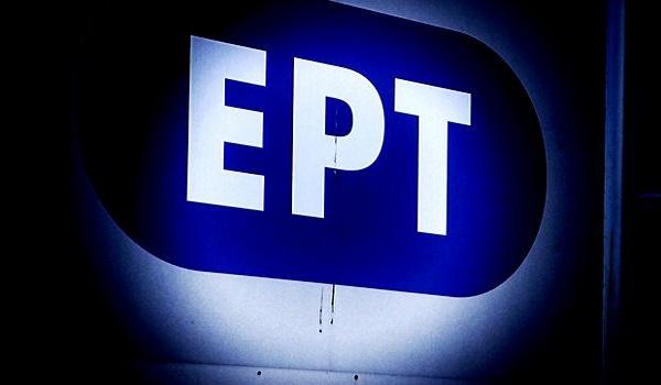 Το μέλλον της ΕΡΤ και η ανατροπή