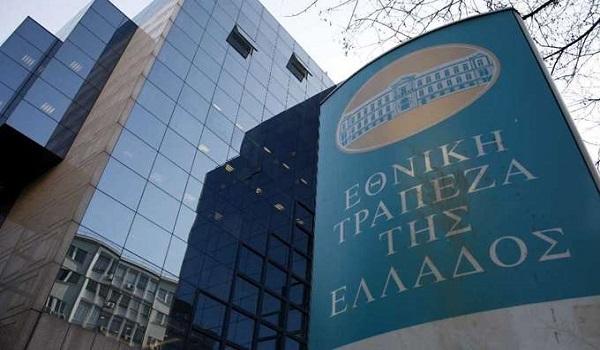 Ρύθμιση για κούρεμα κόκκινων δανείων μέχρι 35% από την Εθνική Τράπεζα
