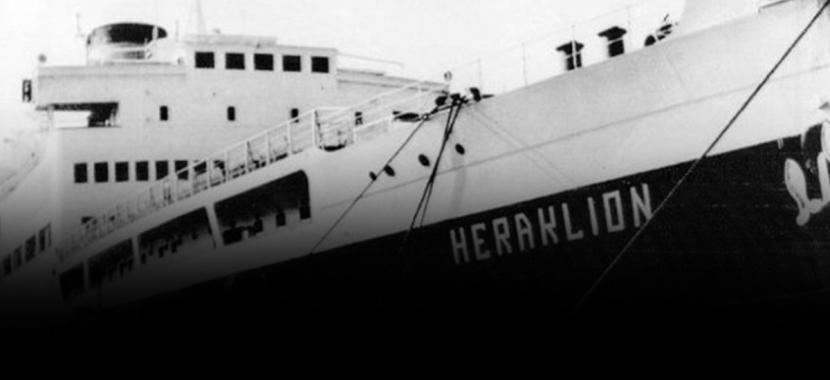 Δύο τραγωδίες της 8η Δεκεμβρίου: Ναυάγιο στη Φαλκονέρα και συντριβή αεροσκάφους στην Κερατέα