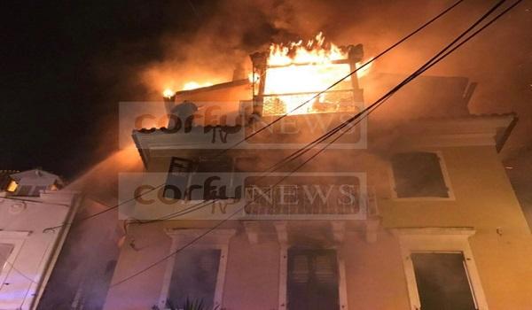 Κέρκυρα: Εντολή εκκένωσης σε Παλαιοχώρι - Νεοχώρι Λευκίμμης λόγω της φωτιάς