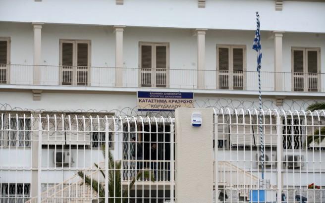 Συγκρούσεις στις φυλακές Κορυδαλλού. Ισχυρές αστυνομικές δυνάμεις στο σημείο