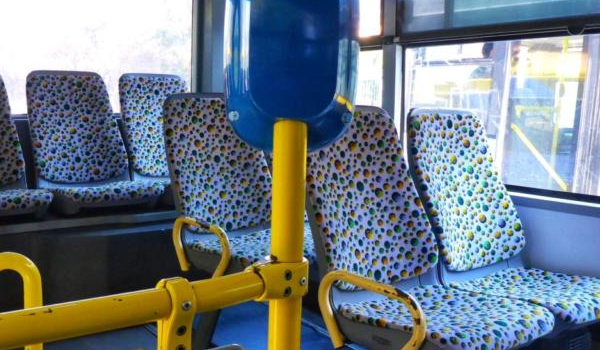 Ιστορία αληθινής αγάπης μέσα σε λεωφορείο του ΟΑΣΘ