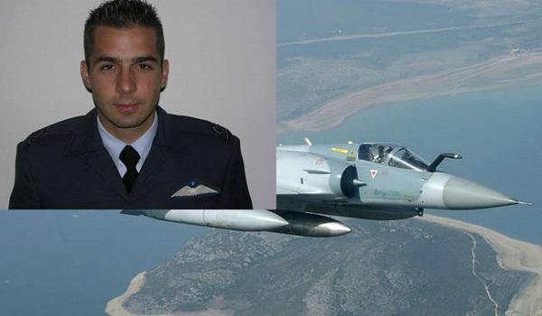 Εντοπίστηκε ο καταγραφέας πτήσης του μοιραίου Mirage σε μεγάλο βάθος