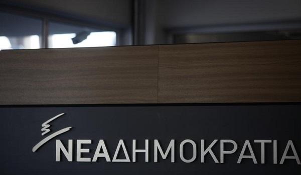 ΝΔ: Παρακολουθούμε με ανησυχία τις εξελίξεις με τη Ρωσία