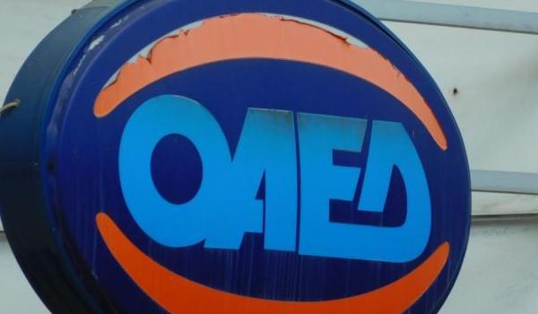 ΟΑΕΔ: 8.933 προσλήψεις σε δήμους και φορείς. Αίτηση, κριτήρια και µοριοδότηση