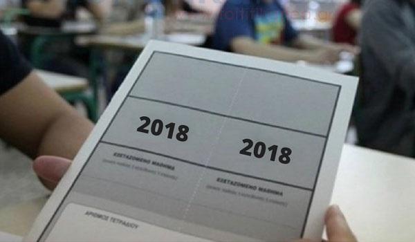 Βάσεις 2019: Ποιες σχολές θα καταποντιστούν