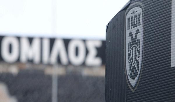 ΠΑΟΚ: Έτοιμη η Τούμπα για το μεγαλύτερο pyroshow της ιστορίας της