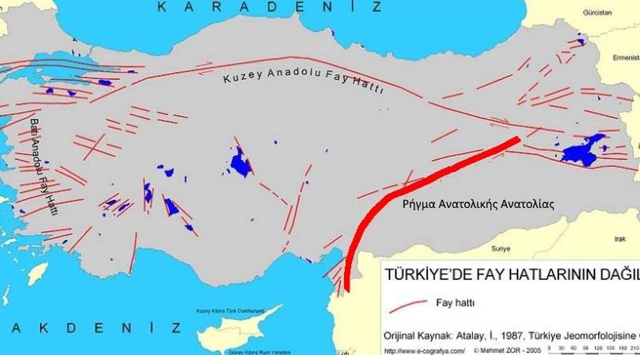 Γεράσιμος Παπαδόπουλος: Φαίνεται πως ενεργοποιήθηκε το ρήγμα της ανατολικής Ανατολίας.