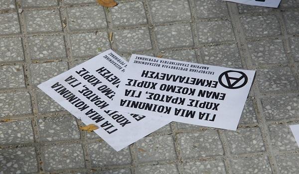 Συνελήφθη ηγετικό στέλεχος του Ρουβίκωνα μετά από εισβολή σε δικηγορικό γραφείο