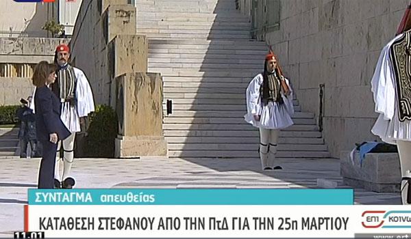 Επέτειος 25ης Μαρτίου στην άδεια Αθήνα -Πτήσεις μαχητικών και κατάθεση στεφάνων.