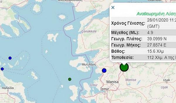 Νέος σεισμός 4,8 Ρίχτερ στην Τουρκία – Αισθητός σε Λέσβο και Χίο