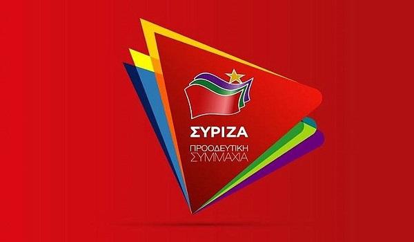 """ΣΥΡΙΖΑ: """"Επικίνδυνα παιχνίδια"""" με τον εκλογικό νόμο και την ψήφο των ομογενών"""