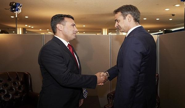 Συναντήσεις Μητσοτάκη με Ζάεφ και Μπορίσοφ την Πέμπτη στη Θεσσαλονίκη