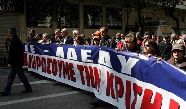 Σε 24ωρη απεργία την Τετάρτη το δημόσιο. Προσωπικό ασφαλείας στα νοσοκομεία