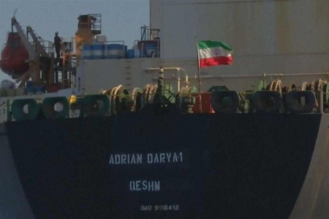 Άλλαξε ρότα και πλέει εκτός ευρωπαϊκών υδάτων το ιρανικό τάνκερ