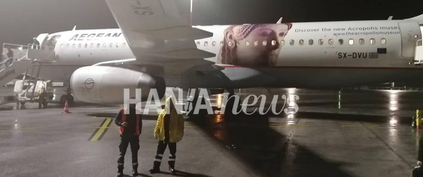 Χτυπήθηκε από κεραυνό αεροπλάνο της Aegean με προορισμό το Ηράκλειο - Προσγειώθηκε στα Χανιά
