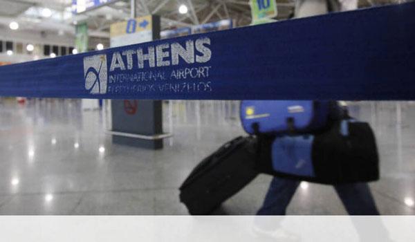 """Κινέζοι τουρίστες από τη Γουχάν προκάλεσαν συναγερμό στο """"Ελ. Βενιζέλος"""" - Σε ετοιμότητα η Ελλάδα"""