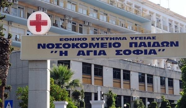 Κραυγή αγωνίας από μια μητέρα στο Ηράκλειο. Σε κίνδυνο το 3,5 ετών κοριτσάκι της