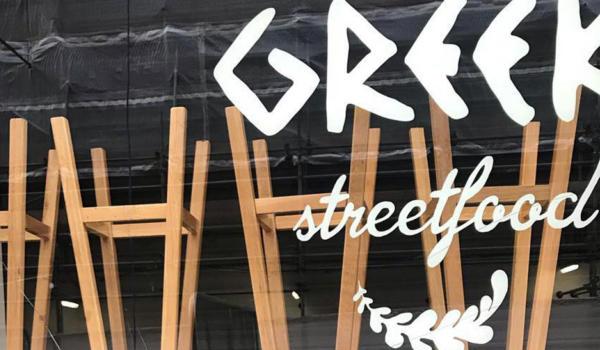 Ρατσιστική επίθεση σε ελληνικό εστιατόριο στο Μπέρμιγχαμ