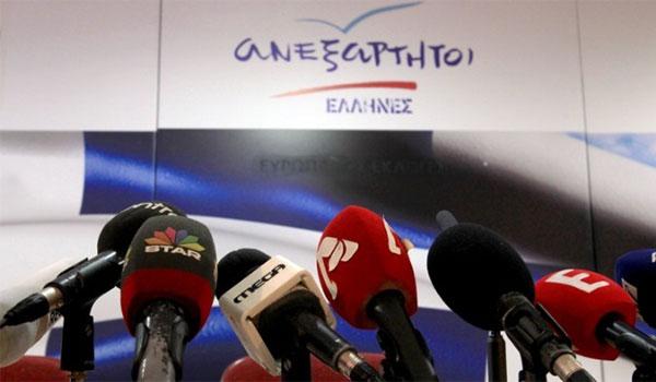 ΑΝΕΛ: Δεν στηρίζουμε τη συμφωνία για το Σκοπιανό – Καταψηφίζουμε την πρόταση μομφής