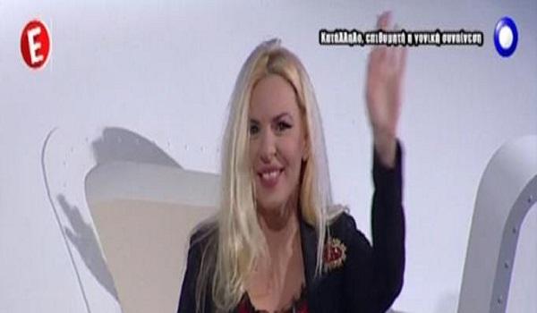 Αννίτα Πάνια: Το αδιαχώρητο στο OPEN! Την έπιασαν οι κάμερες να ουρλιάζει και να πετάει πράγματα!