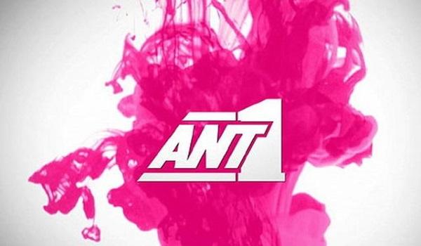 ΑΝΤ1: Δεν θα συνεργαστούμε με τον Ατζούν Ιλιτζαλί